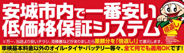 a_news_20140923